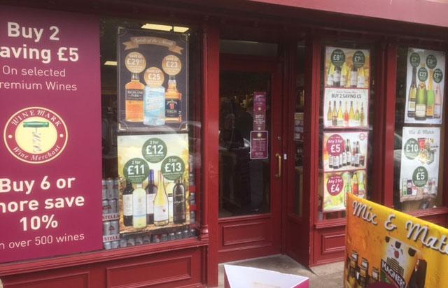 Dub Winemark Store Front